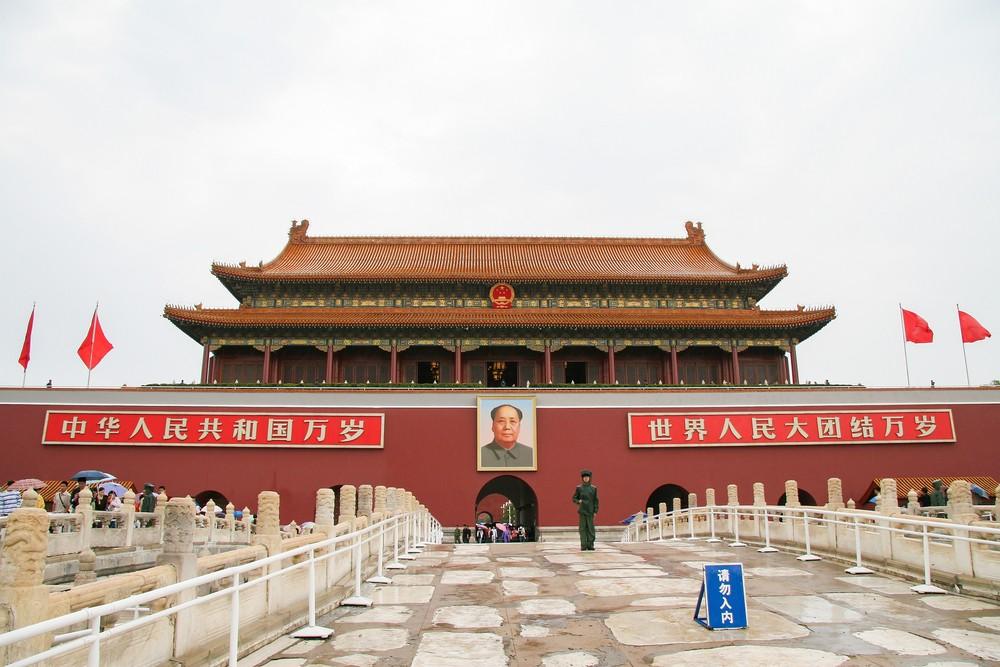 Китай площадь