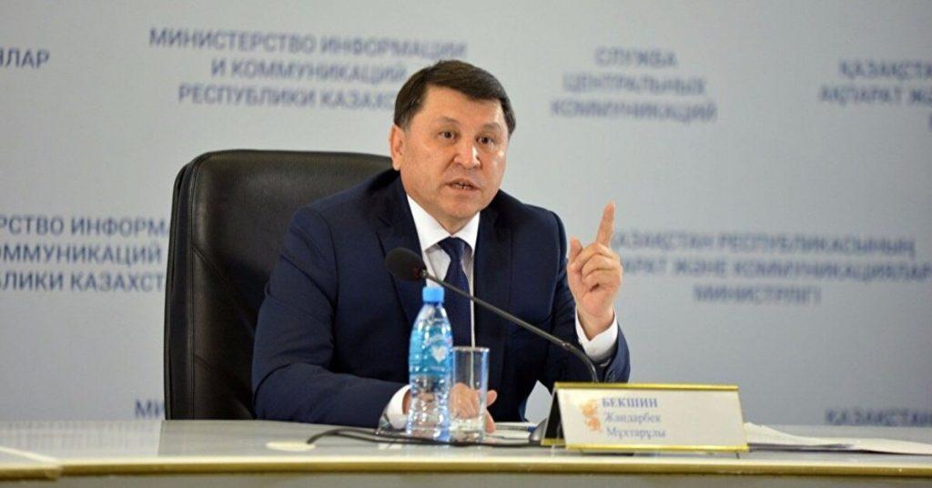 В Алматы могут снова запретить некоторые виды деятельности