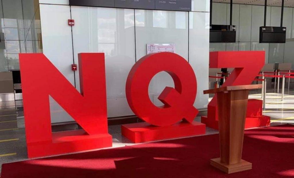 Новый код аэропорта в Нур-Султане