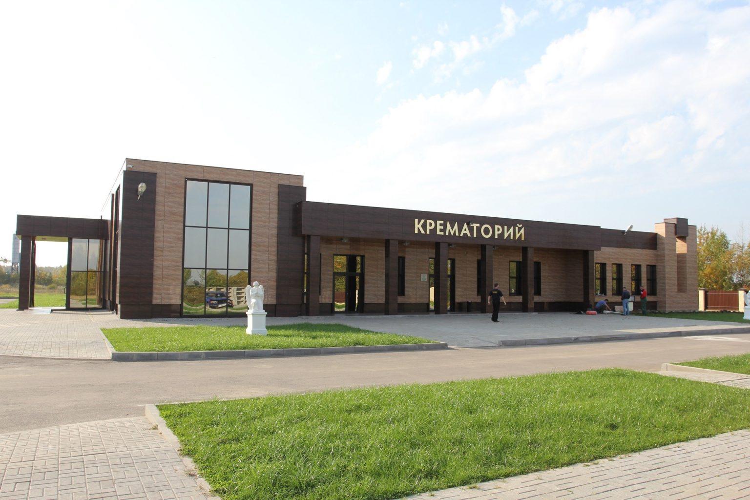 Да вы жжете! Крематорию в Алматы быть?