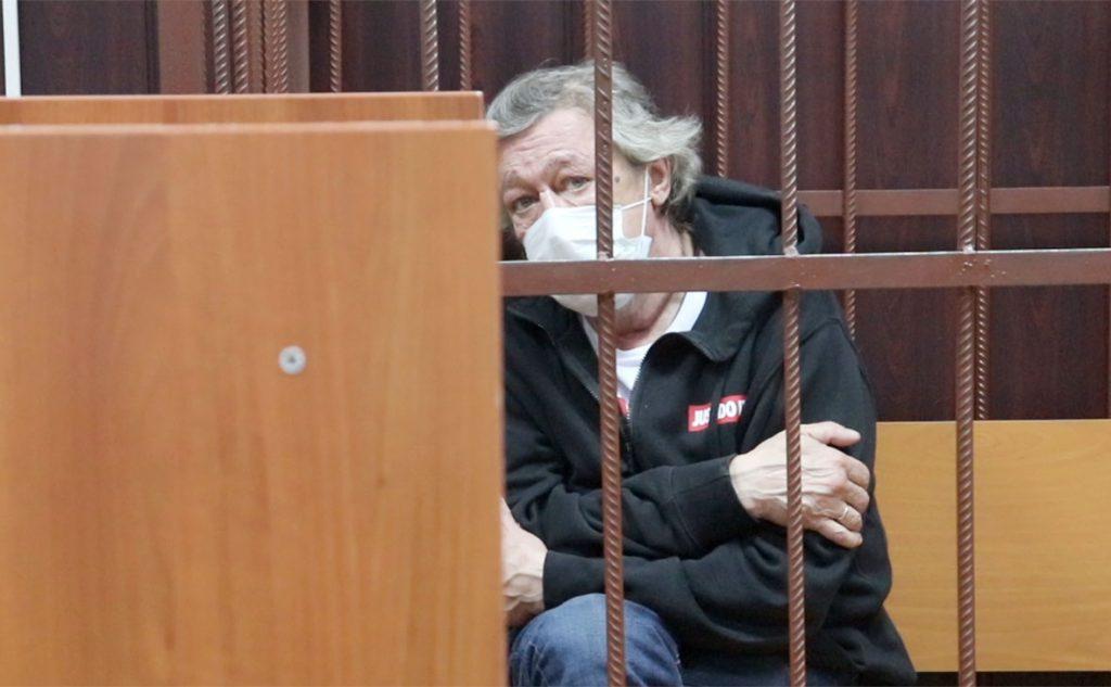 Почему родственники погибшего водителя отказались от денег Ефремова?