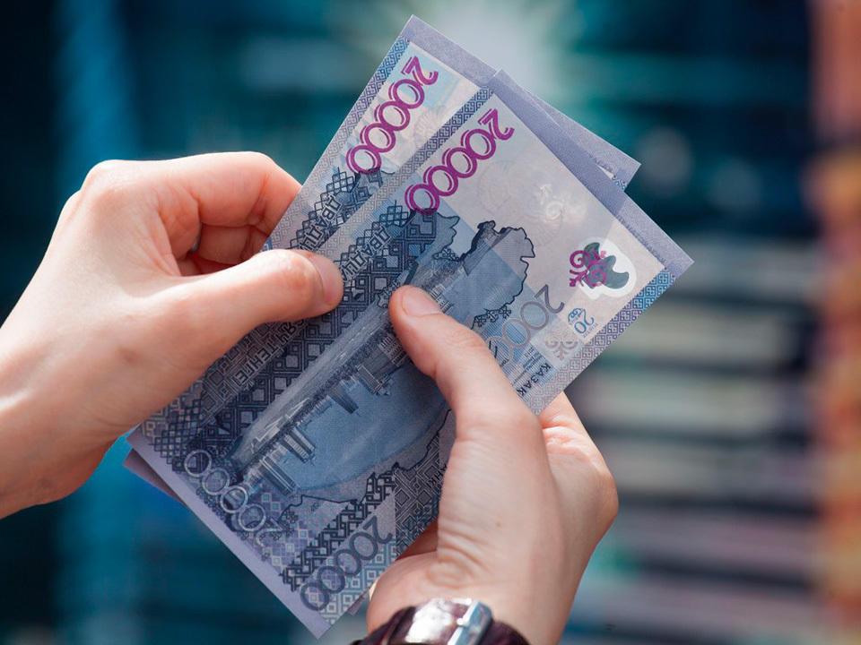 Снимать пенсионные накопления во время карантина предложили в Казахстане