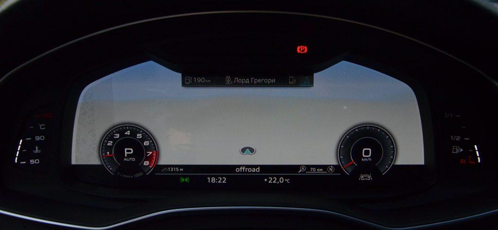 Audi A6: зона комфорта