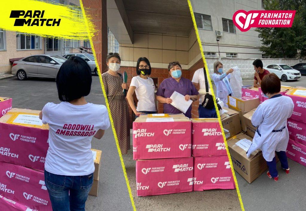 Бизнес поддержал казахстанских врачей.  Медики получили средства индивидуальной защиты
