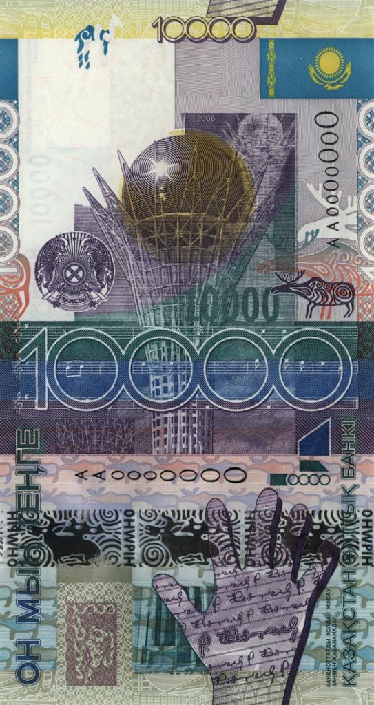 Какие банкноты надо успеть обменять до  октября