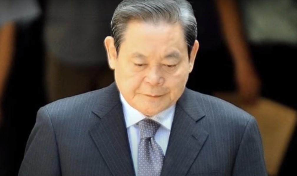 Ли Гон Хи