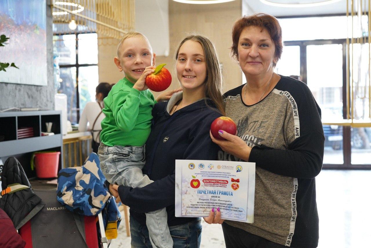 Фестиваль, посвященный особенным детям прошел в Алматы