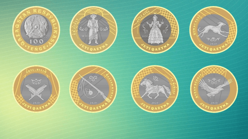 Новые 100-тенговые монеты поступили в обращение