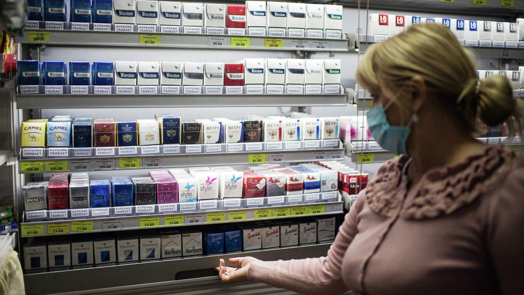 В Казахстане запретят выкладывать сигареты на открытые прилавки