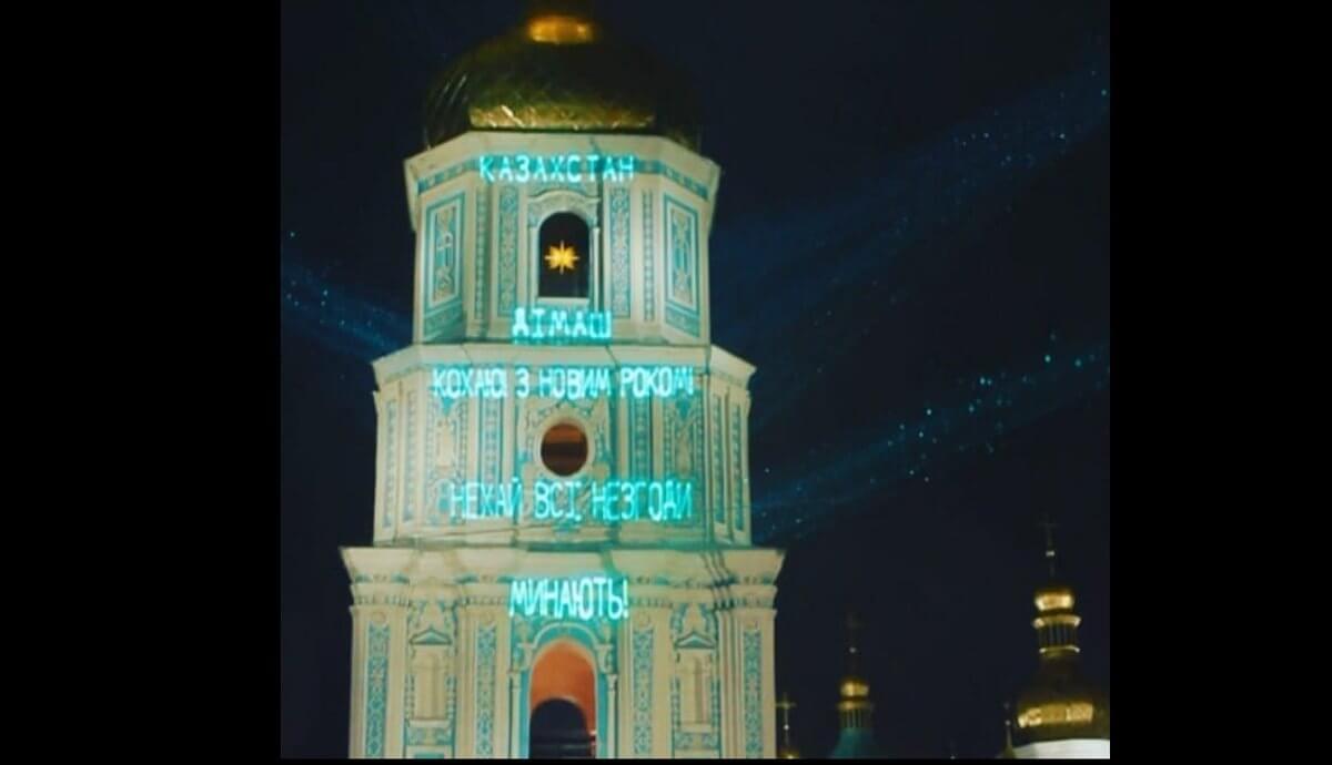 Киевляне «осветили» собор именем Димаша