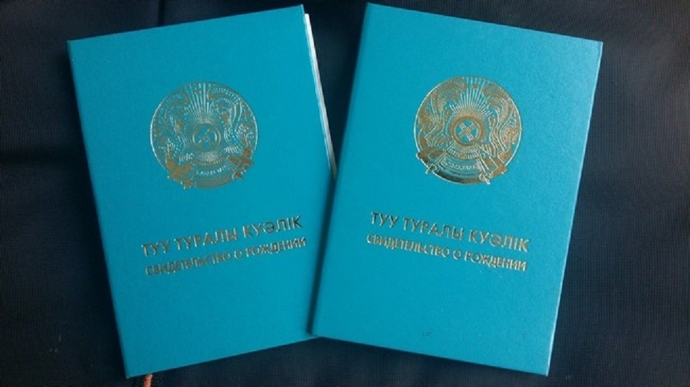 ЦОН отказал блогерам в регистрации имени сына «Плов в Коробочке»