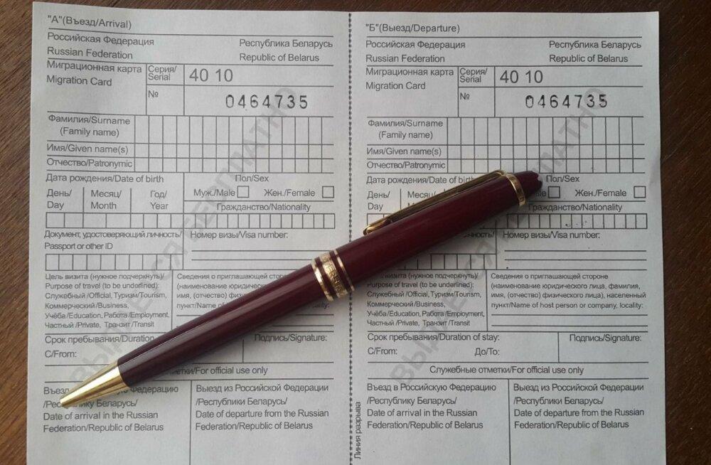 Граждан Казахстана освободили от регистрации в России