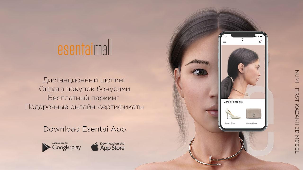Esentai Mall запустил мобильное приложение Esentai