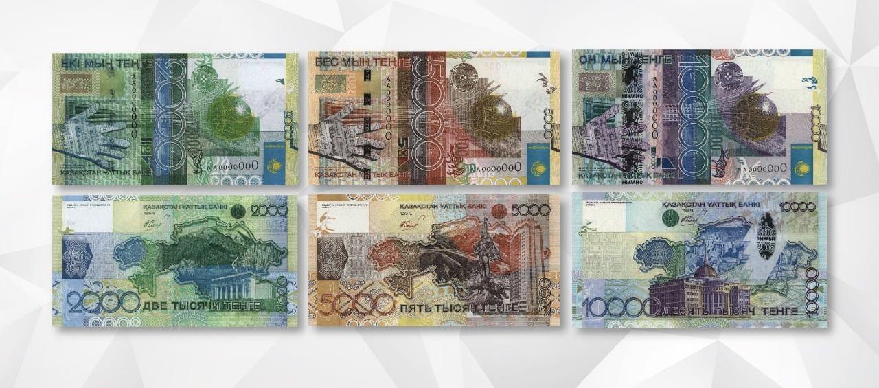 Нацбанк просит поторопиться с обменом банкнот образца 2006 года