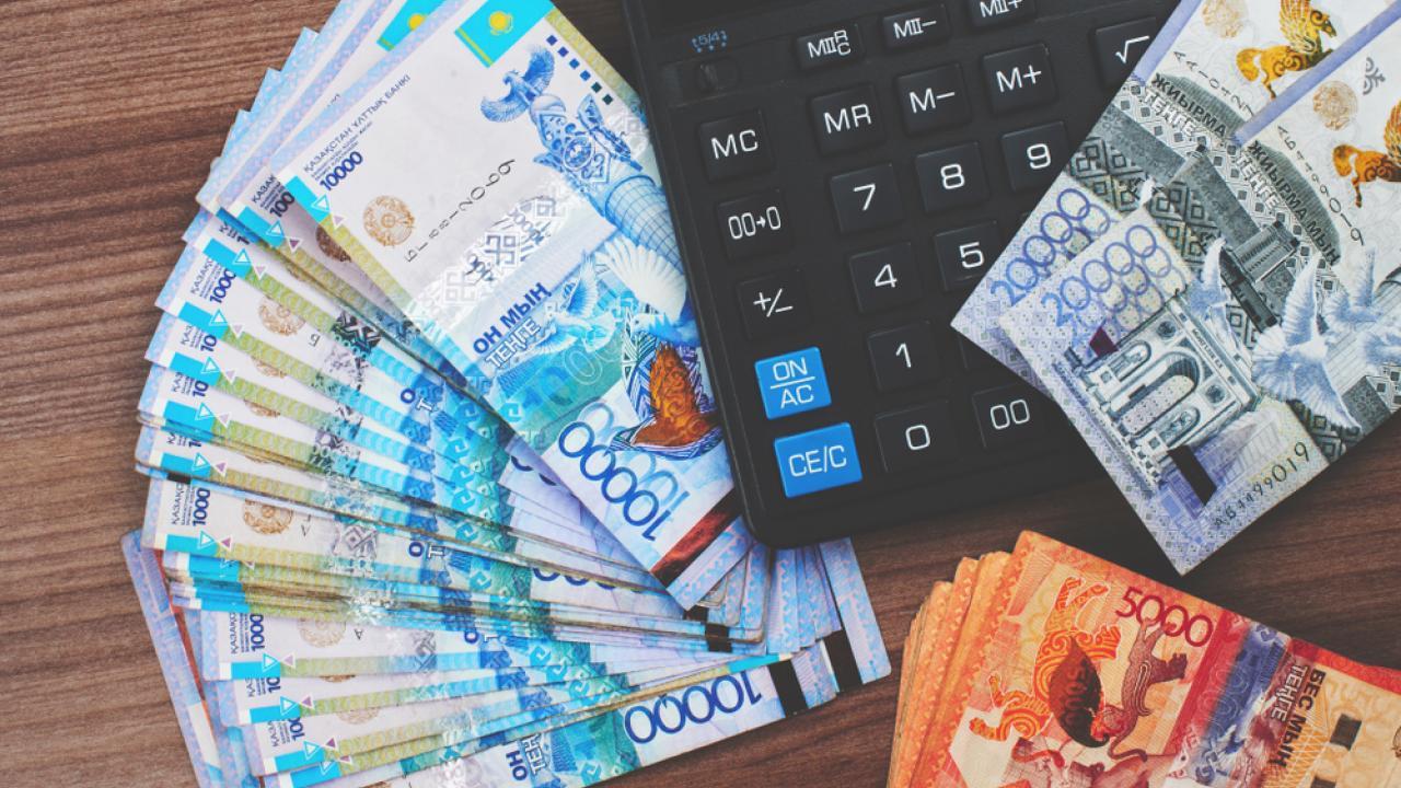 Казахстан вошел в рейтинг стран с самыми низкими зарплатами