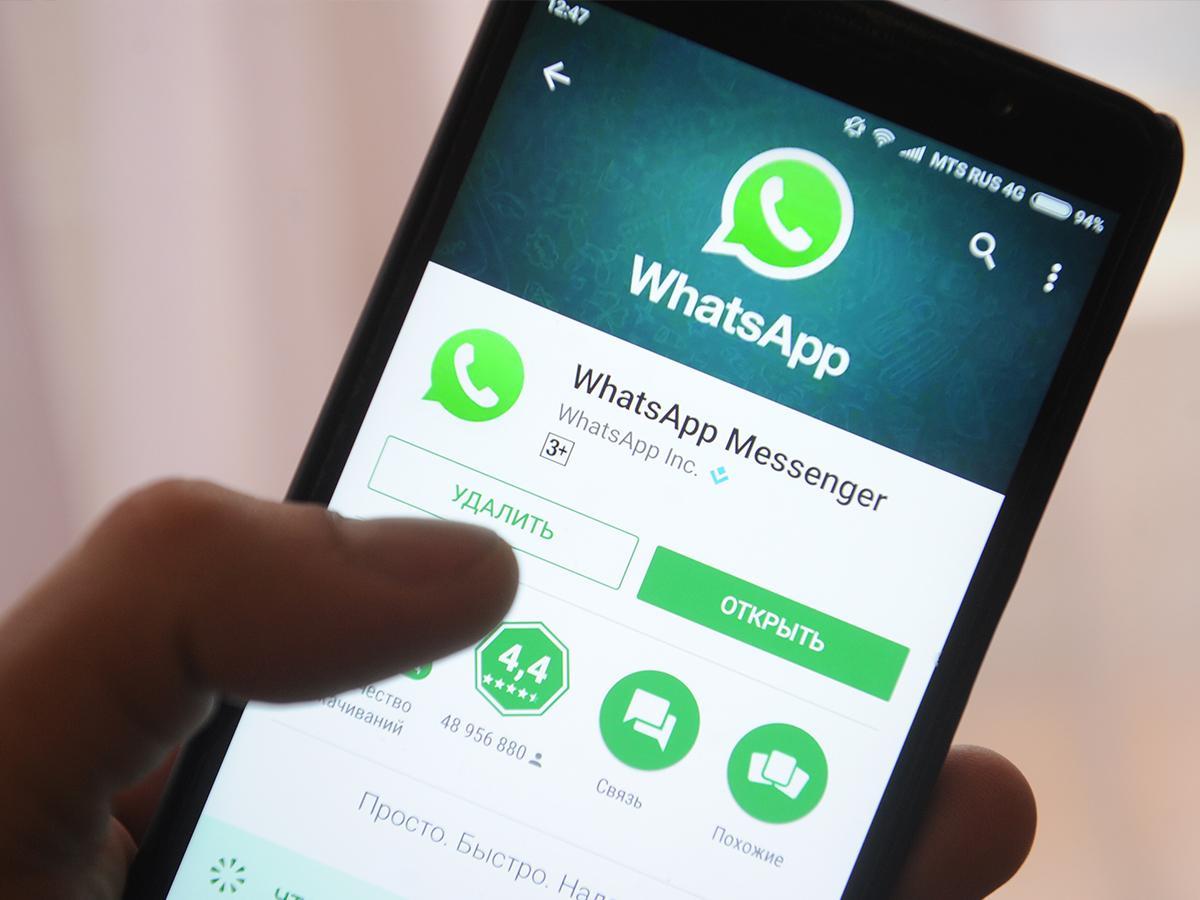 Пользователи массово удаляют WhatsApp из-за новой политики