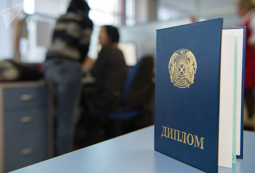 В Казахстане отменили дипломы гособразца