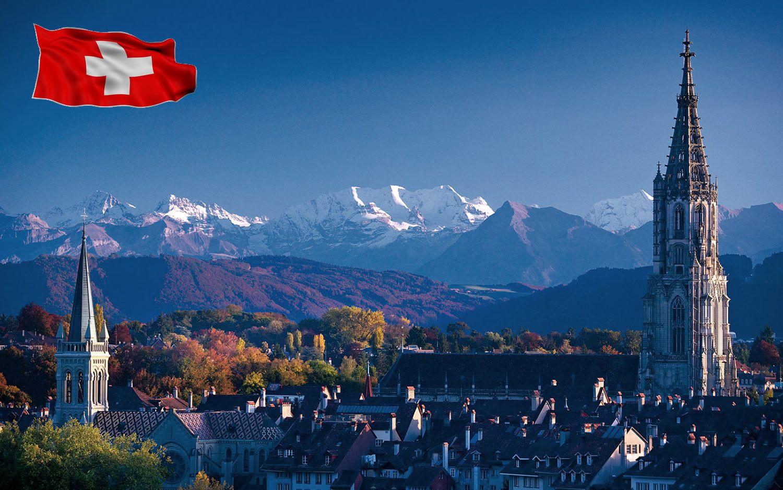 Бывший аким получил политическое убежище в Швейцарии
