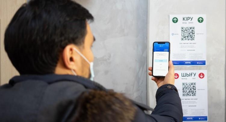 Разрешение на выход из дома казахстанцам придется спрашивать у мобильного приложения?