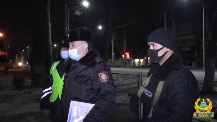 План «Перехват» в Алматы: один преступник задержан, двое – в розыске