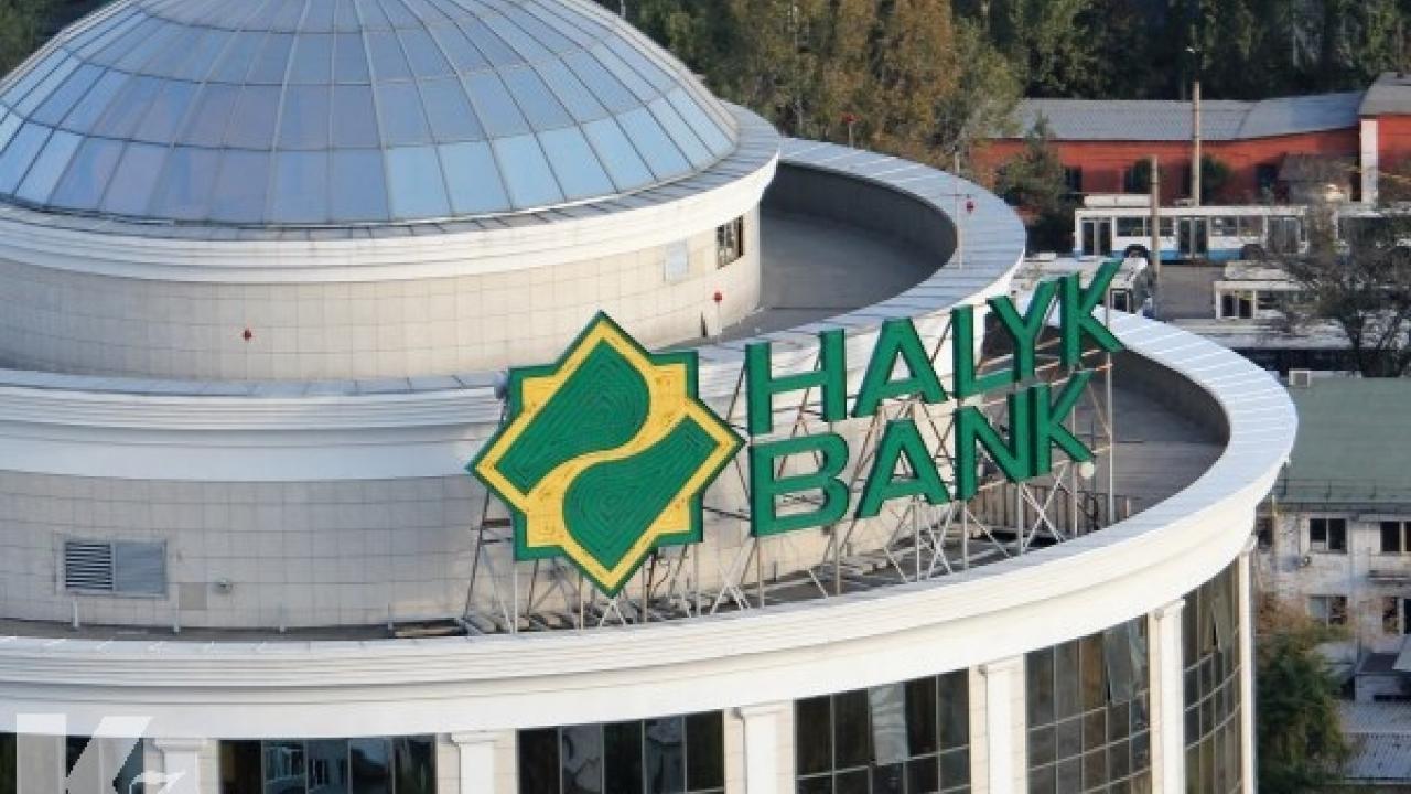 Банки и обменники Казахстана будут работать по новому режиму