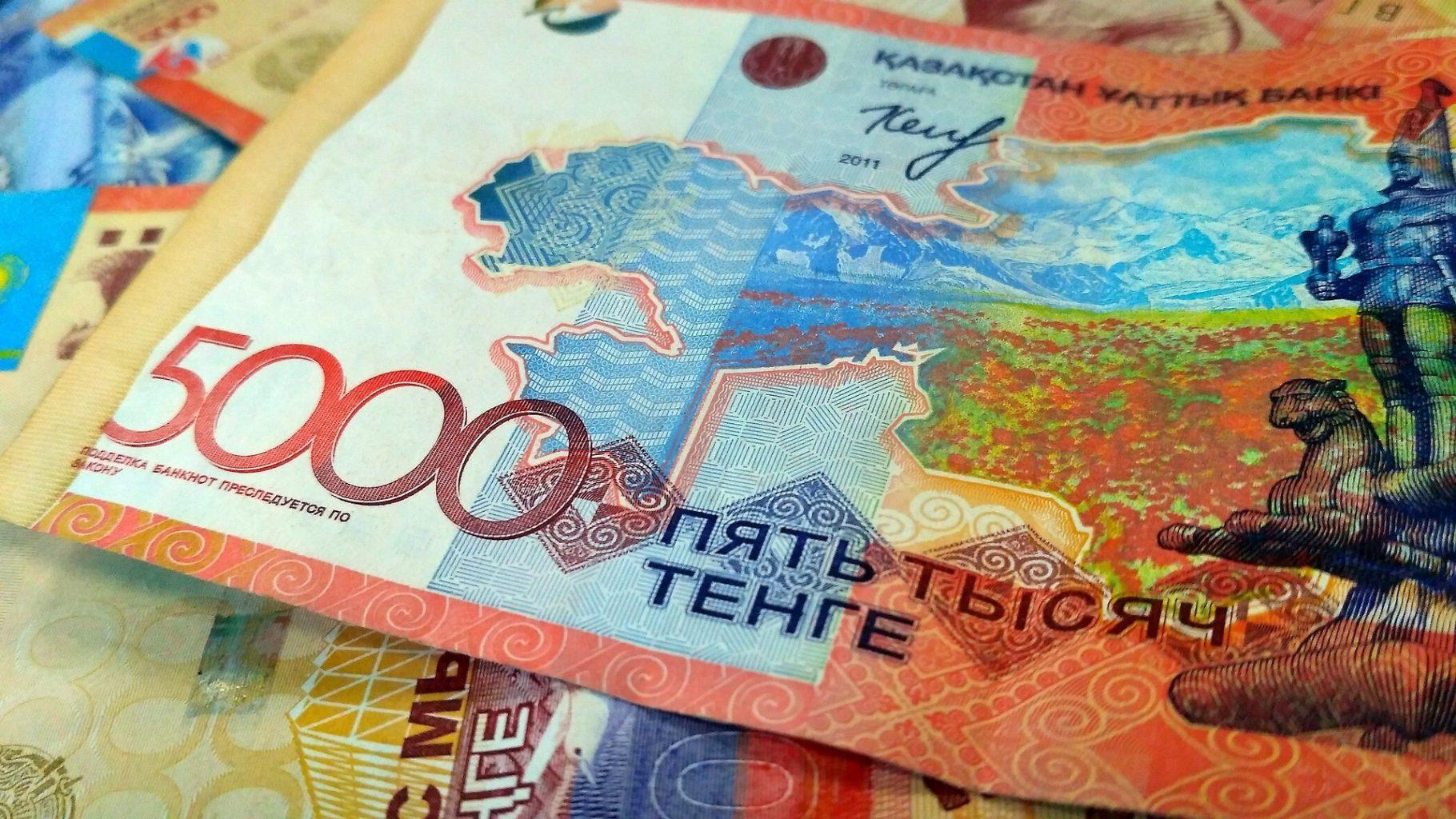 Казахстанцам еще раз предложили получить по 42 500