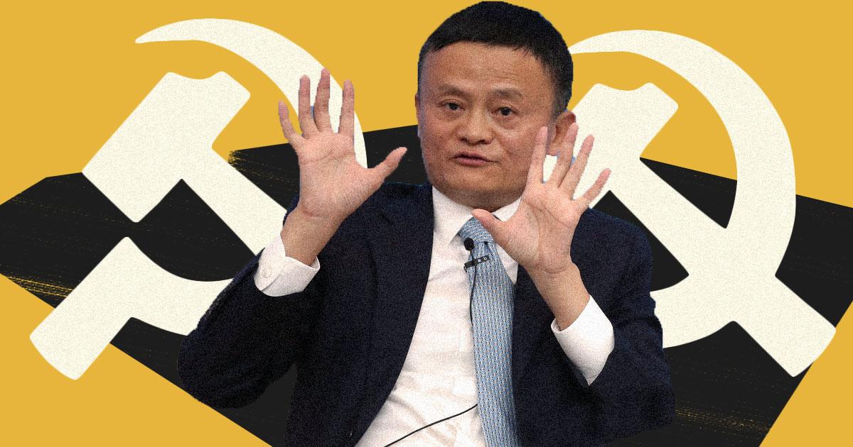 Компартия КНР начала процедуру национализации компаний Джека Ма