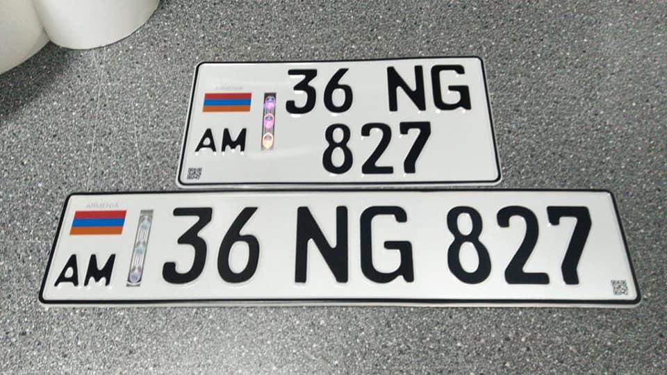 В Казахстане продлили срок регистрации авто из Армении