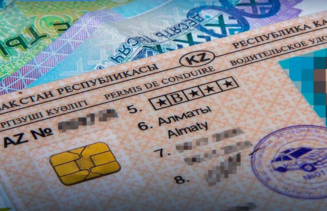 Токаев подписал закон, позволяющий не возить с собой права и техпаспорт
