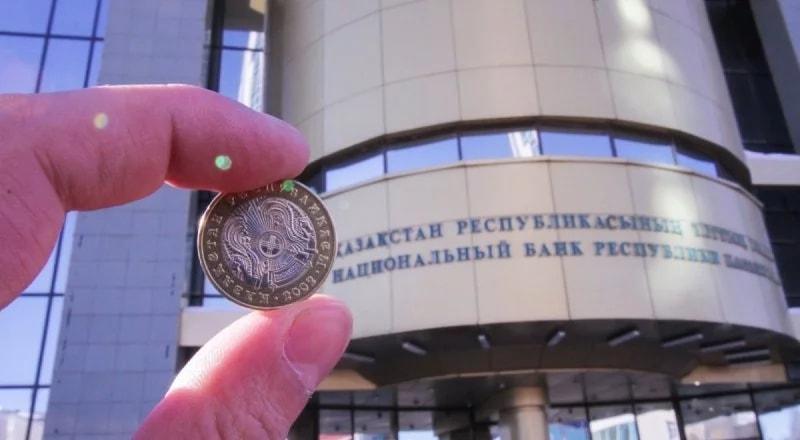 Moody's: Нацбанк Казахстана за 6 лет сократил число банков на 34%