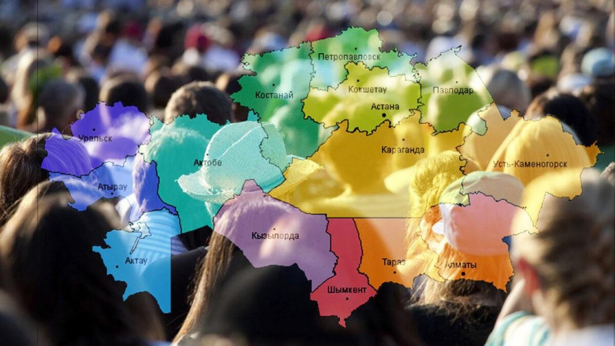 В Казахстане перепись населения будет проходить с помощью онлайн-помощника