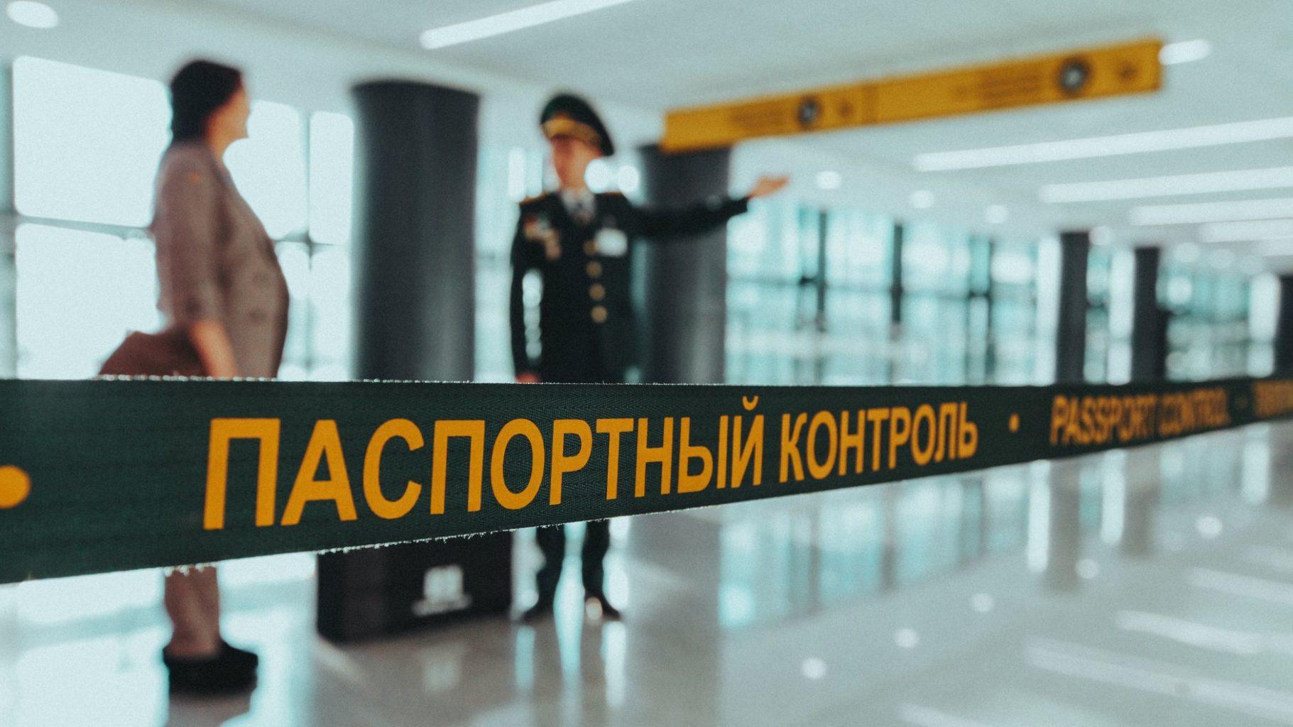 В Казахстане изменили порядок пересечения границы