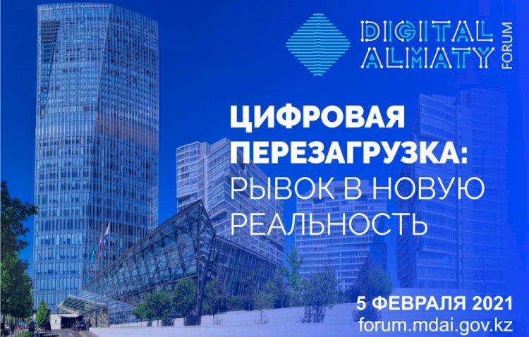 На создание в Казахстане кластера ИИ привлекут более $1 млрд инвестиций