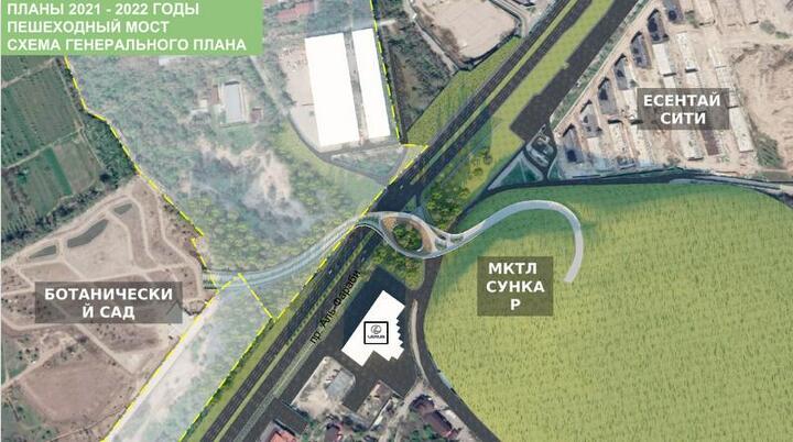 Уникальный пешеходный мост длиной более километра планируют построить в Алматы