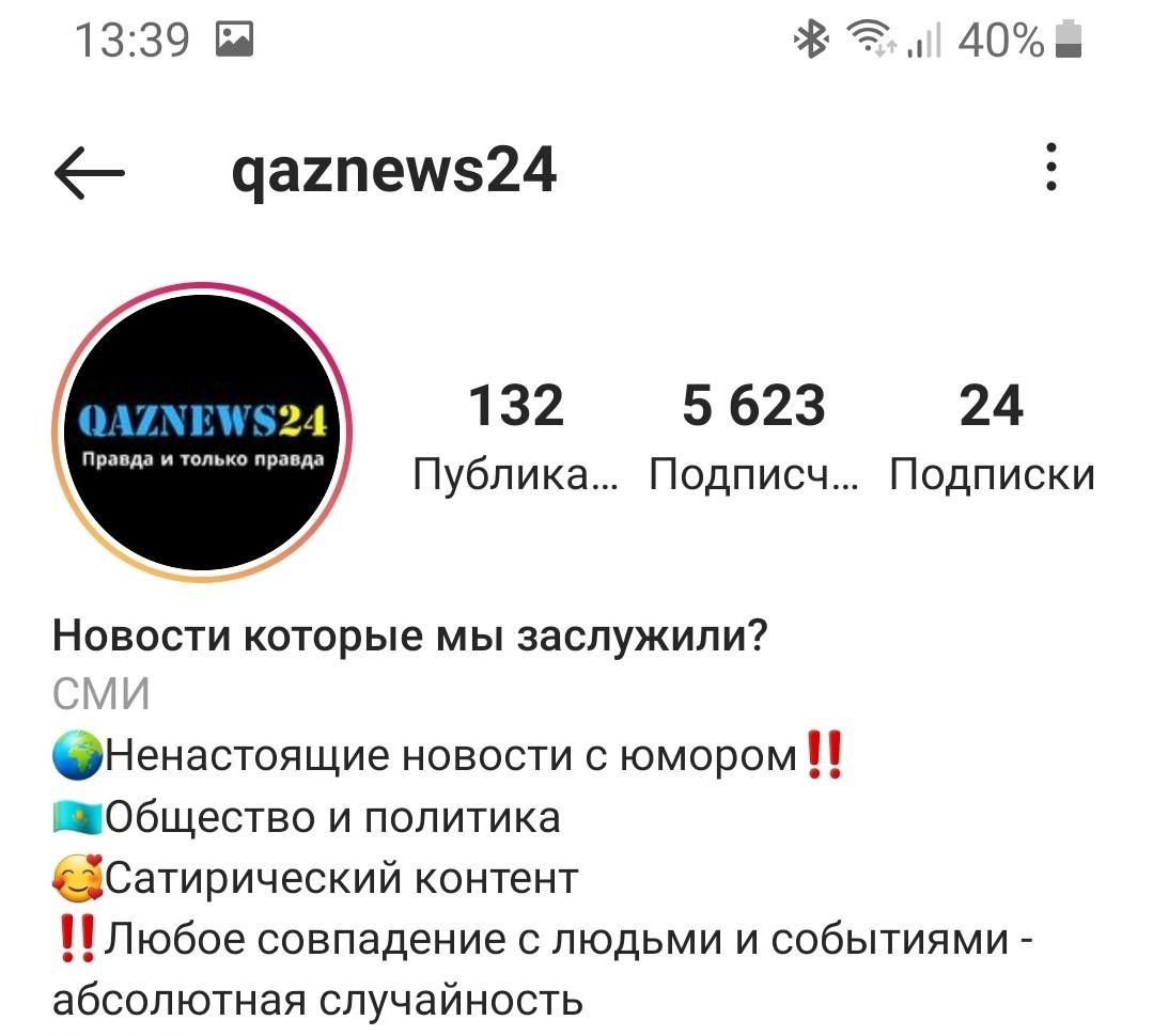 Что известно о запрете казахстанцам на выезд за границу