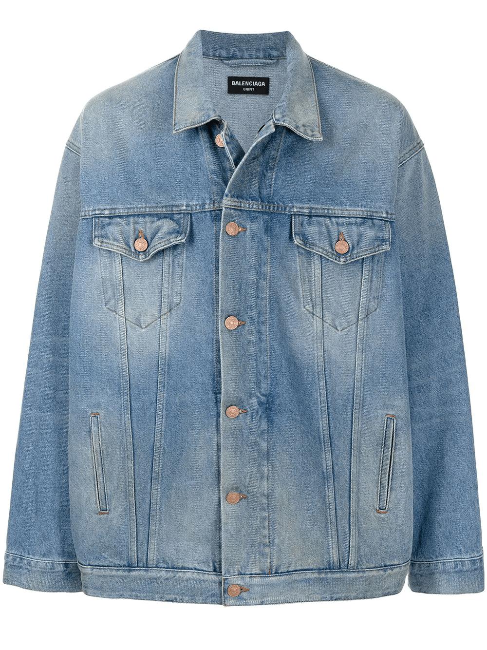Бомберы, косухи и джинсовые куртки. В чем встречать майские вечера