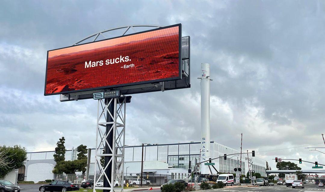 «Марс — отстой»: активисты считают, что Илон Маск тратит деньги не на ту планету