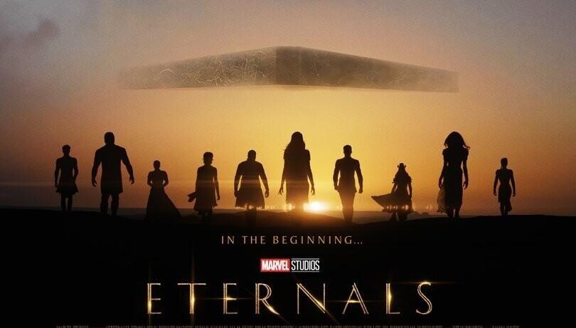 Marvel опубликовала первый трейлер фильма «Вечные»