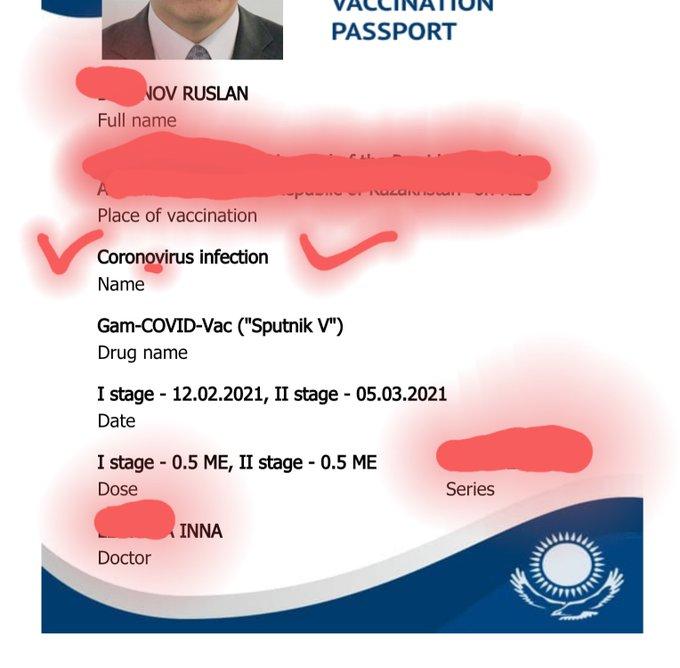 В казахстанском паспорте вакцинации обнаружили ошибку