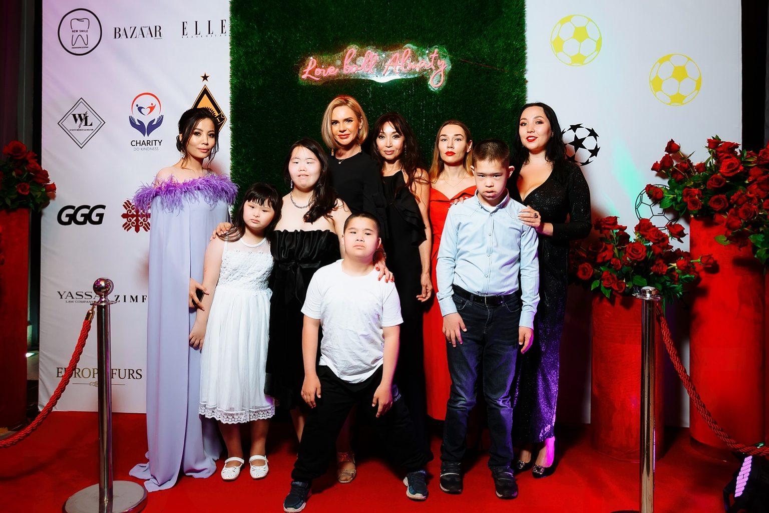 Love Ball Almaty собрал более 11 млн тенге на развитие детей с синдромом Дауна