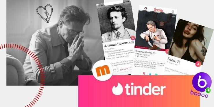 Модный Тиндер, устаревшая Мамба и назойливый Баду. Алматинец рассказал о том, как сегодня работают популярные приложения для знакомств