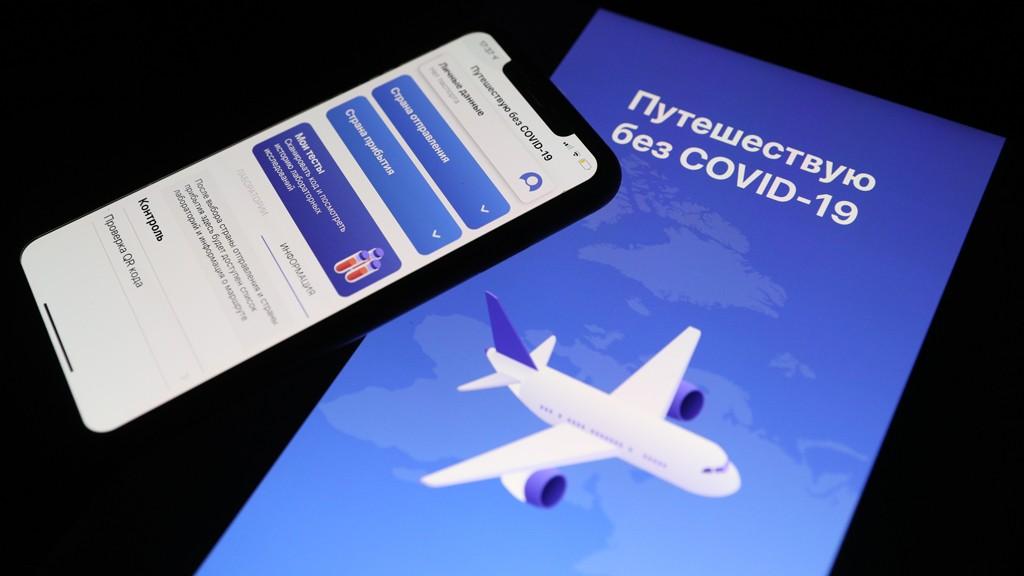 Новое приложение позволит казахстанцам путешествовать по странам ЕАЭС