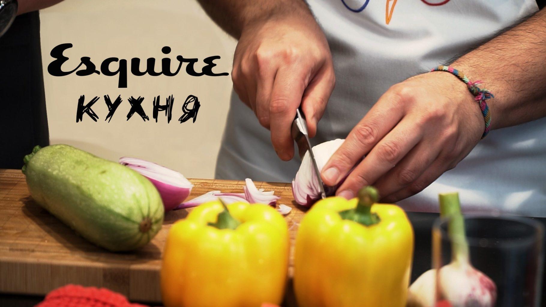 Esquire Кухня:  Ержан Есимханов о выборе профессии, жизни в условиях цейтнота и заплыве через Ла-Манш