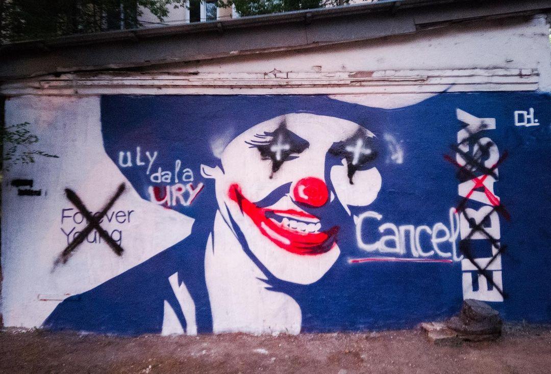Мурал с изображением Нурсултана Назарбаева раскрасили под Джокера
