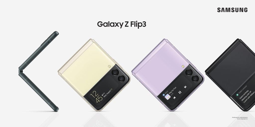 Samsung представила новое поколение складных смартфонов Galaxy Z и наушники Galaxy Buds2