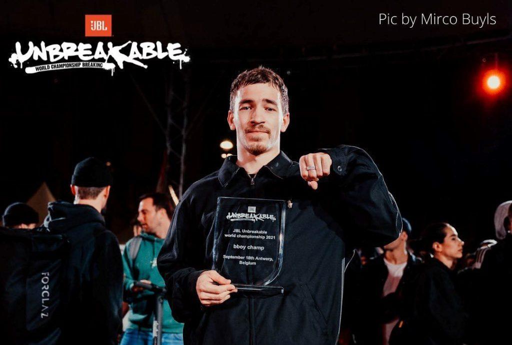 Казахстанец выиграл турнир по брейкингу в Бельгии