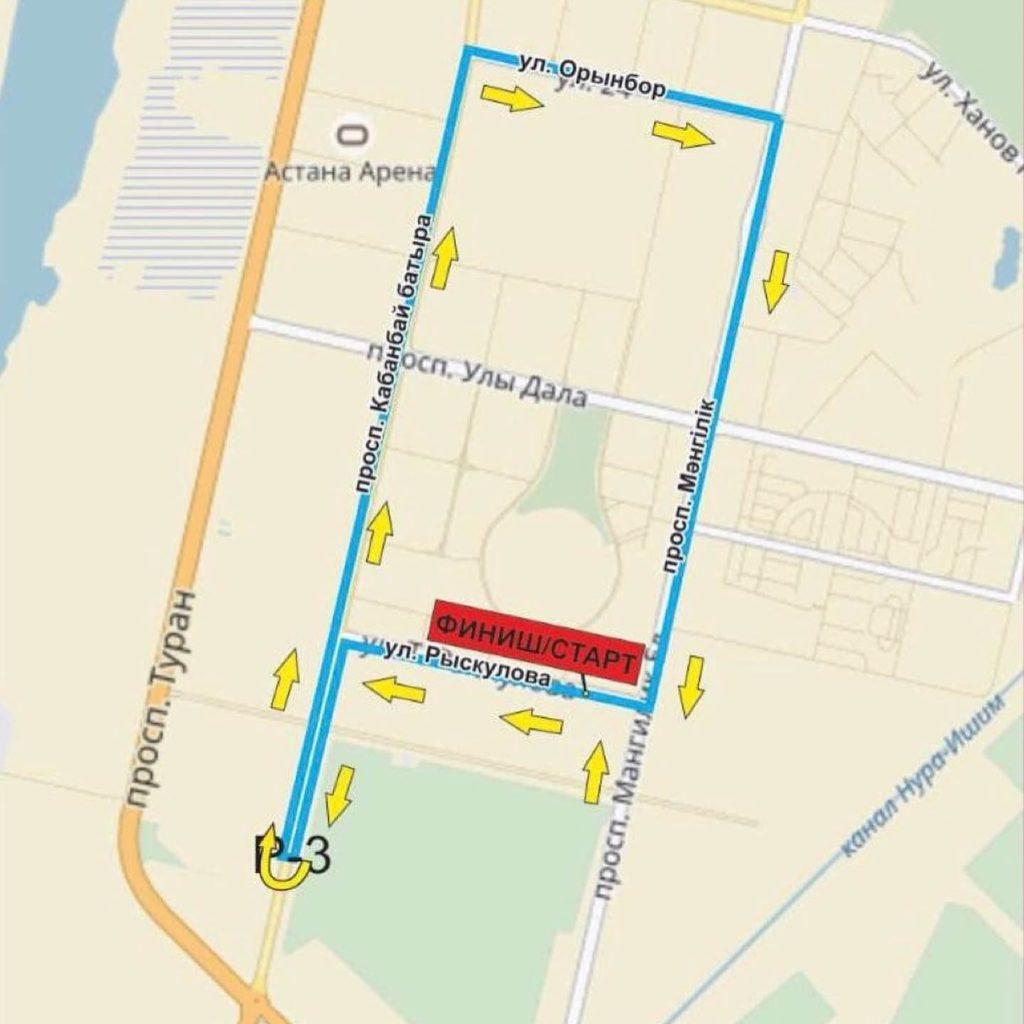 Несколько улиц перекроют в Нур-Султане 26 сентября