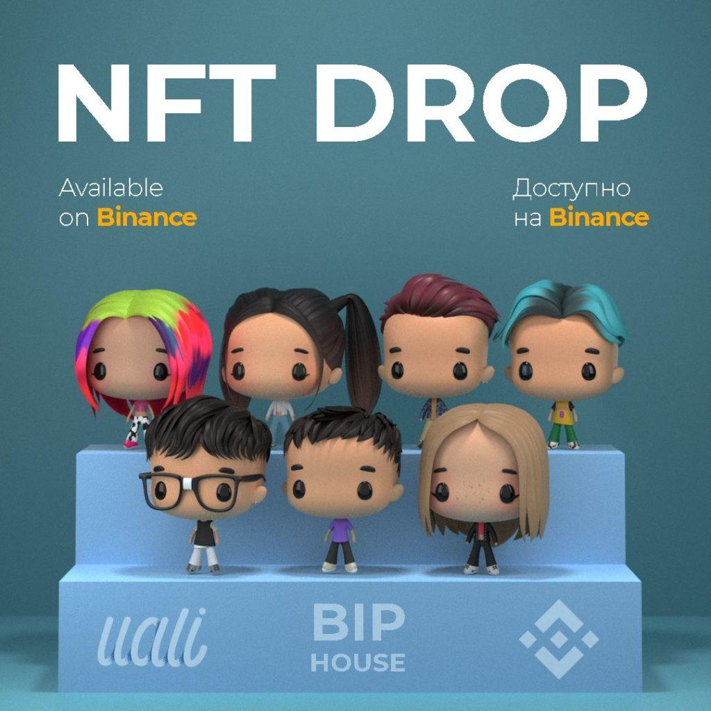 Недетские игрушки. Бексултан Казыбек рассказал о создании персонажей из BIP House в формате NFT