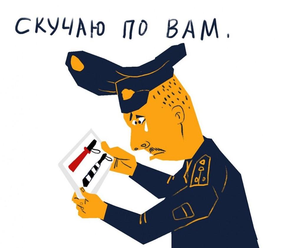 murat dilmanov